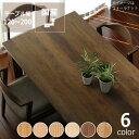 木製ダイニングテーブル※キャンセル不可ダイニング テーブル  食卓テーブル 家具 イ