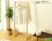 ナラ無垢の木製ハンガーmiyakonjoproduct(ミヤコンジョプロダクト)COMISEN(コミセン)シリーズ小泉誠デザイン