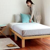 桐のすのこベッドシングルベッドフレームのみ(ヘッドレスベッド)【すのこベッドシングルスノコベッド国産シングルベッドすのこ木製すのこベット日本製スノコナチュラルフレームひのき家具ベッドフレーム送料無料国産すのこベッド桐ベッド】