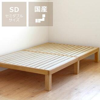 數量有限 ! 廣島匠人床板基地的手工董半雙床 (無頭) 只有框架 (舊規範中) 在日本時尚簡單取得國內的床板基床上烤架斯堪的納維亞現代雙人床半