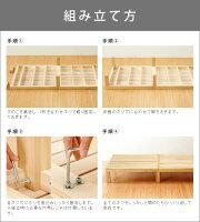 広島の家具職人が手づくり桐のすのこベッドセミダブルサイズ(ヘッドレス)フレームのみ