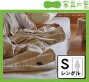 5重ガーゼケット キルトケットシングルサイズ(140×210cm)【ガーゼケット 夏用寝具 5