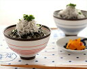 KIHARA(キハラ)飯碗錆中千段(1枚) 有田焼 焼物 焼き物 和食器 おしゃれ モダン ギフト お茶碗 ちゃわん 茶わん お茶漬け 春