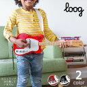 Loog(ルーグ)ギター ルーグ ミニ(アンプ内蔵型エレクトリック)エレキギター男の子 女の子 3歳 4歳 5歳 3才 4才 5才 木製 オモチャ 幼稚園 小学生 子供 こども 子ども 誕生日 ギフト 贈り物