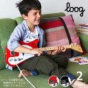 Loog(ルーグ)ギター ルーグ プロ(アンプ内蔵型エレクトリック)エレキギター男の子 女の子 8歳 9歳 10歳 8才 9才 10才 木製 オモチャ 小学生 子供 こども 子ども 誕生日 ギフト 贈り物