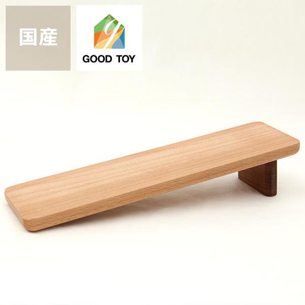 おもちゃのこまーむ木のおもちゃどんぐりの坂(茶)木製オモチャナチュラル知育玩具子供こども子ども出産祝