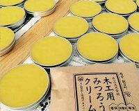国産蜜ろうと天然油を使用した木工用みつろうクリーム40g