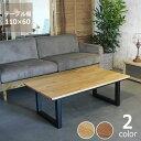 家具調こたつ 長方形 110cm幅木製(オーク材)ダイニング テーブル リビングこたつ ローテーブル デザイン