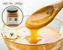 ショッピングマヌカハニー HONEY MARKS(ハニーマークス)マヌカハニー UMF10プラス(250g)ギフトバック付き UMF10 はちみつ ハチミツ 蜂蜜 マヌカ MGO UMF エネルギー リラックス なめらか ホットケーキ デザート スイーツ