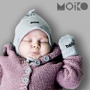 ベビーミトン&ボンネット セット「MOIKO」GREETING GIFT SET FOR BABIES (MOI-HELLO)※代引き不可母の日 ベビー帽 6ヶ月 ベビー 男の子 女の子 ボンネット 新生児 出産お祝い 贈り物