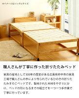 すのこにひのきを使った木製折りたたみベッドシングルベッド(ハイタイプ)【すのこベッドすのこベットスノコベッドベット寝具おしゃれシンプルナチュラル家具シングル折りたたみ折り畳み式モダン木製ひのきヒノキ桧檜スノコベッド】