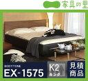 アクアイースト05〔ウォーターベッドハードサイド〕キングサイズ(2バッグ)BODYTONE-EX157