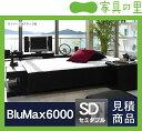 アクアパズル〔ウォーターベッドハードサイド〕セミダブルサイズ(1バッグ)BluMax6000【ウ