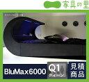 オーバーナイト ゼロ(レザー)〔ウォーターベッドハードサイド〕クイーンサイズ(1バッグ)BluMax6000【ウォーターワールド/WATER WORLD】※代引き不可 ウォーターベット 寝具