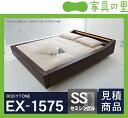 モーニングフラワー4(レザー)ハードサイド セミシングルサイズ(1バッグ)BODYTONE-EX157