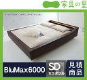 モーニングフラワー4(レザー)ハードサイド セミダブルサイズ(1バッグ)BluMax6000 ※代