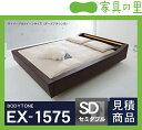 モーニングフラワー4(レザー)ハードサイド セミダブルサイズ(1バッグ) BODYTONE-EX1575