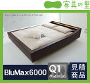 モーニングフラワー4(スエード調)ハードサイド クイーンサイズ(1バッグ)BluMax6000 ※