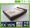 モーニングフラワー4(スエード調)ハードサイド キングサイズ(2バッグ)BODYTONE-EX1575