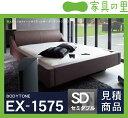 オーバーナイト11(レザー)ハードサイド セミダブルサイズ(1バッグ) BODYTONE-EX1575 ※