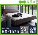 オーバーナイト11(スエード調)ハードサイド セミシングルサイズ(1バッグ)BODYTONE-EX15