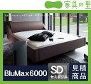 オーバーナイト11(スエード調)ハードサイド セミダブルサイズ(1バッグ)BluMax6000 ※代