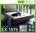 オーバーナイト11(スエード調)ハードサイド キングサイズ(2バッグ)BODYTONE-EX1575 ※