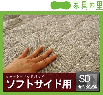 床上用品婚姻慶典時尚簡單自然現代雙人床半商店的離子 SD 雙張水床水床水減去支付的樁