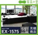アクアパズル〔ウォーターベッドハードサイド〕セミシングルサイズ(1バッグ)BODYTONE-EX1