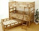 国産品で自然塗料!子供に優しい親子ベッド「職人MADE 大川家具」認定商品