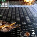 い草花ござ・い草カーペット「かすみ」江戸間4.5畳(261×261cm)添島勲商店