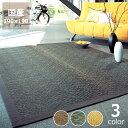 【20%OFF】【国産】健康い草100%使用い草ラグ「ストーム」(190×250cm)【和 畳】