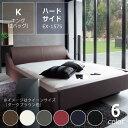 オーバーナイト11(レザー)ハードサイド キングサイズ(2バッグ)BODYTONE-EX1575 ※代引き不可【ウォーターワールド/WATER WORLD】ドリームベッド dream bed
