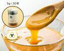 HONEY MARKS(ハニーマークス)マヌカハニー スティックタイプ(5g×30本入り)はちみつ ハチミツ 蜂蜜 健康 殺菌 殺菌効果 マヌカ