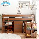システムベッド 子供 デスク 木製 ベッド ロフト ロフトベ...