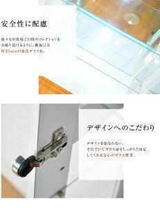 コレクションボードコレクションケース激安格安オリジナル品フィギィアケースフィギィアボードフィギュアワンピースコレクション収納ボードシェルフエース2サイズ2カラーケースLED送料無料