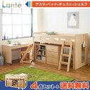 【レビューでマットレスプレゼント】 システムベッド システム...