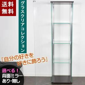 コレクション ガラスケース フィギュア ディスプレイ