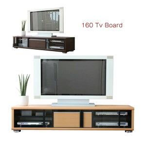 【送料無料】 国産 TVボード テレビ台 テレビボード