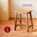 椅子 イス 木製 チェア スツール S ダイニングチェア リビングチェア コンパクトチェア アンティーク ヴィンテージ マホガニー材 オイルフィニッシュ 家具 インテリア 通販 大川市 配送無料