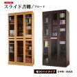 アウトレット 送料無料 国産 日本製ホコリの入りにくいガラス扉付き スライド書棚幅90 ハイタイプ ブロード書棚 CD DVD ビデオ収納に楽ギフ_のし RCP