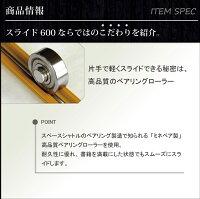スライド600日本製アイランドスライド書棚ガラス扉扉付き大量収納本棚書棚スライド300スライド式本棚扉裏本棚扉収納ベアリングローラー1cmピッチ1センチ送料無料開梱設置組立サービス込み楽ギフ_のしRCP