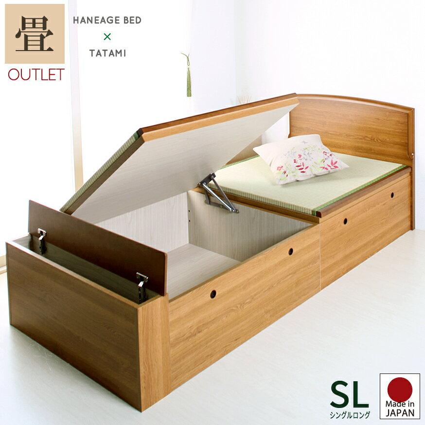 クーポン 畳ベッド 収納 シングル ロング 日本製 跳ね上げ式 パネル 大量収納ベッド たたみ タタミベッド ベット 収納ベッド 工場直売 アウトレット 送料無料 楽ギフ_のしRCP
