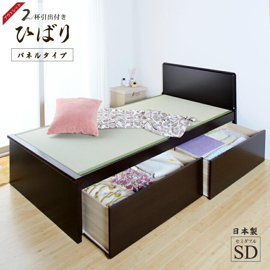 クーポン 畳ベッド セミダブル 収納付き 収納ベ...の商品画像