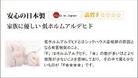 シングルベッドベッドフレームベッドシングルアース3BOX収納ベッドチェストベッド国産ベッドチェストベット大容量収納ベッドシングル日本製コンセントスライドレールアウトレット送料無料