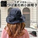 ショッピング帽子 メンズ クーアイ(Kuai)つば裏花柄ダウン帽子 ギフト 実用的