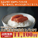 【29年産】大分安心院ヒノヒカリ玄米30kg【送料無料】