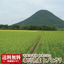 香川県産ヒノヒカリ白米10kg