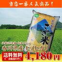 【25年産】【送料無料】香川県産ヒノヒカリ白米10kg【ひのひかり】