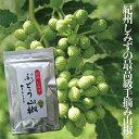 【本物の香りをお届けします】紀州しみずぶどう山椒【送料無料】【メール便】【kobe-g